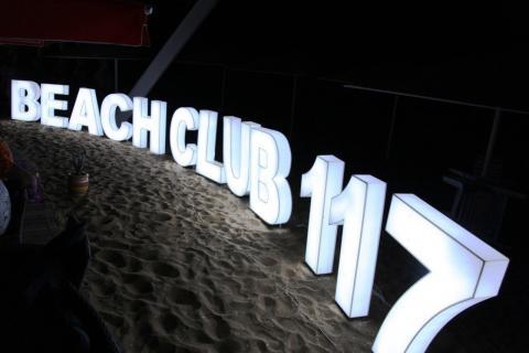Beach Club 117 Феодосия