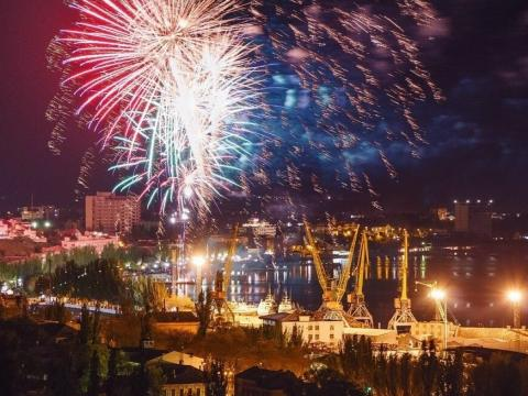 День города Феодосии