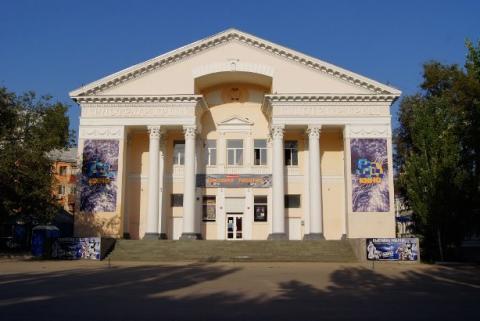 Кинотеатр Крым Феодосия