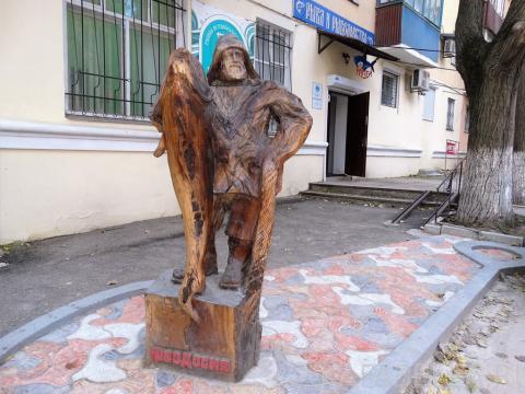 Музей рыбы Феодосия