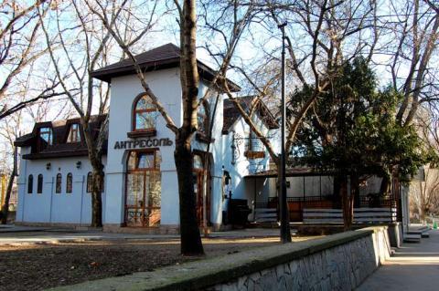 Кафе «Антресоль», Феодосия