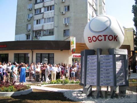 Памятник космонавтам в Феодосии