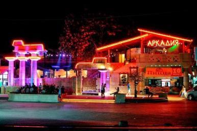 Аркадия ночной клуб в феодосии рай клуб москва закрыт почему